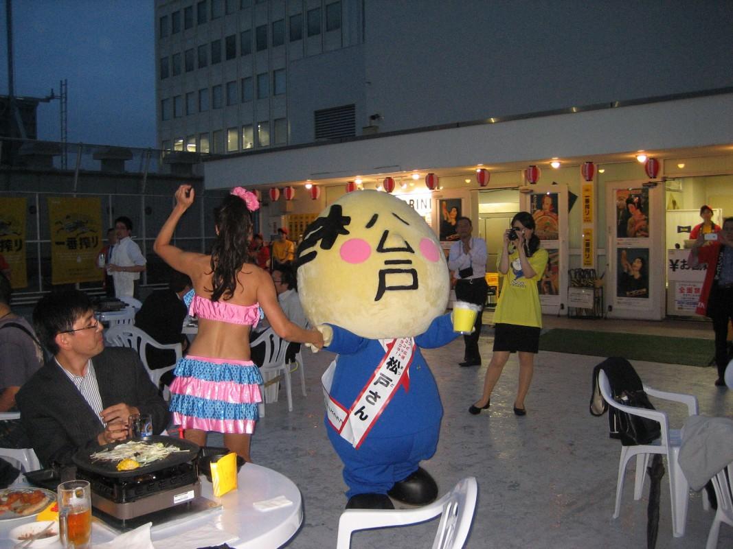 松戸さんとサンバ