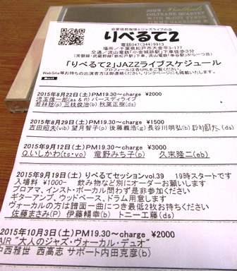 IMG_9770