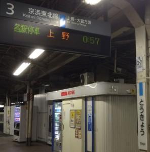 終電後の東京駅