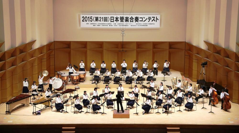 和名ヶ谷(演奏)