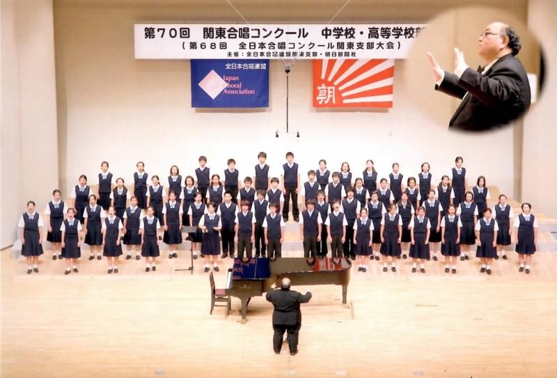 松戸市立第一中学校合唱部