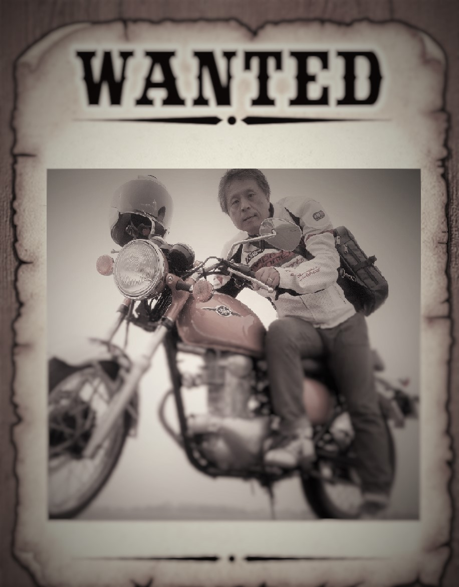 wanted2 (2)