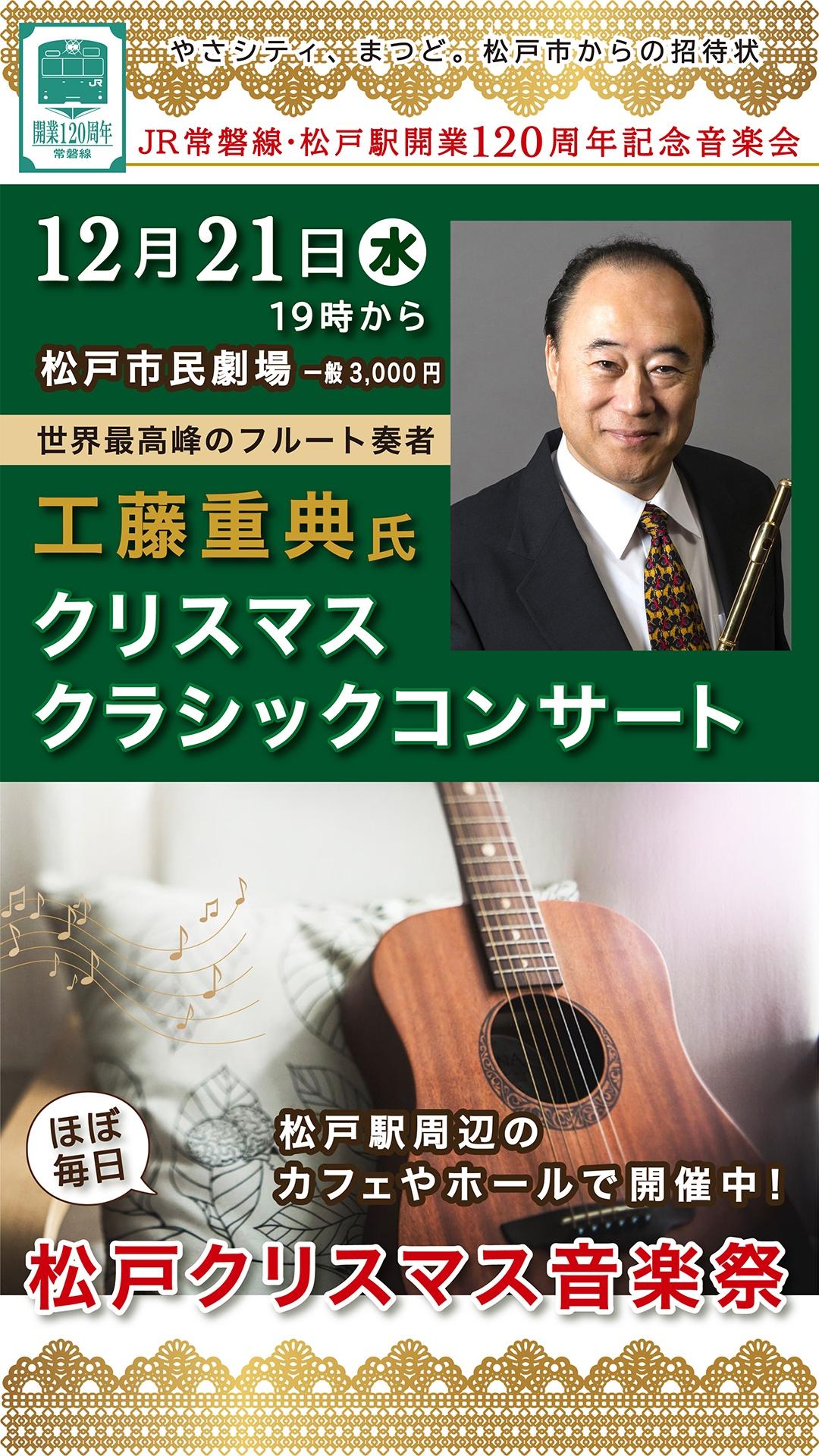 品川駅デジタルサイネージ3