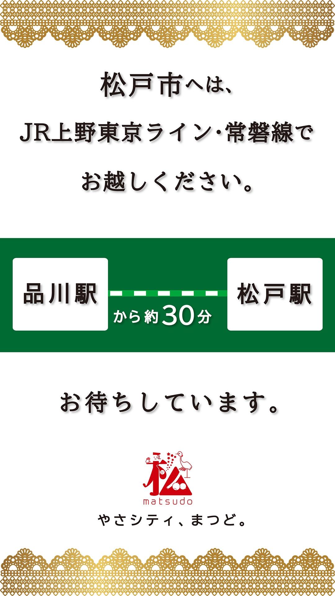 品川駅デジタルサイネージ4