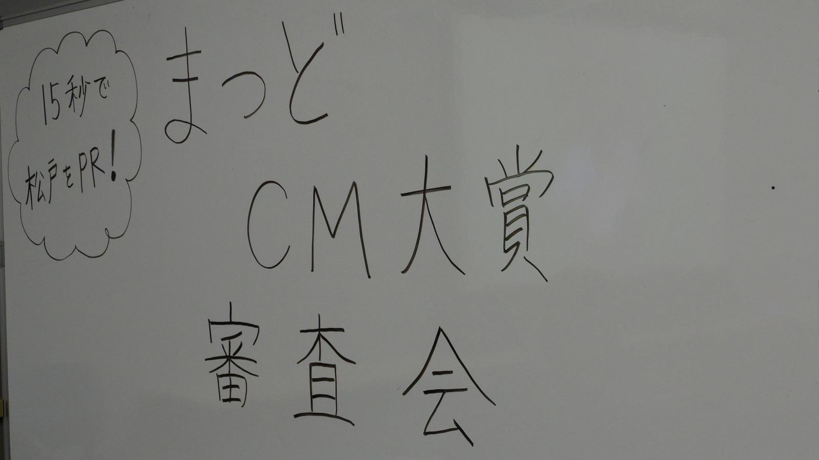 s_CM-2-opening