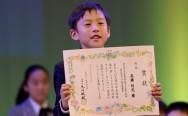 松戸市内の小学生が子供の短歌コンクール(第10回)で特選&入選!!