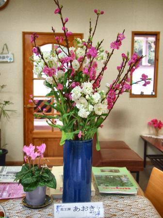 常盤平の花屋 「あおき」から定期的に寄付される花
