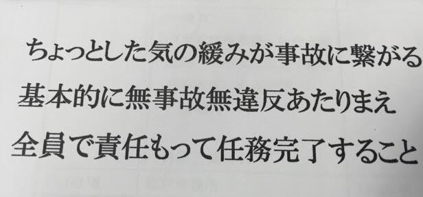 o-kura2